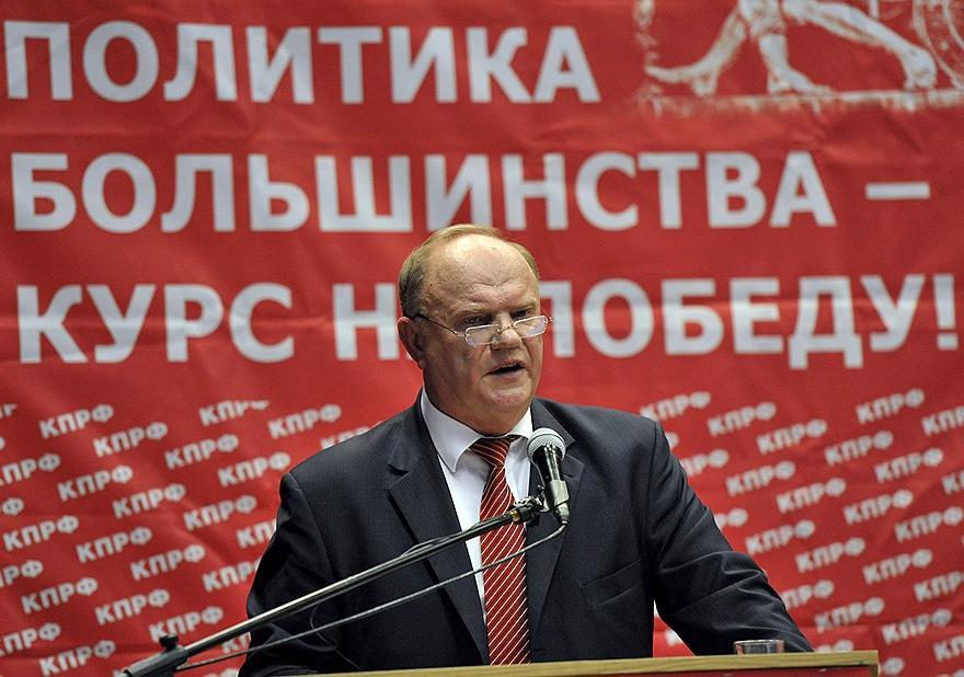 Фото 1. Коммунизм есть советская власть плюс электрификация всей страны. Как-то так, вроде...